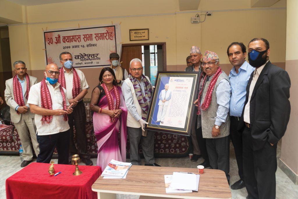 Pandey Sir Awarded